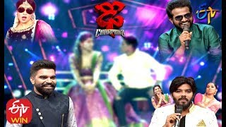 Dhee Champions | 25th March 2020 | Full Episode | ETV Telugu