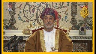 🇴🇲 خطاب للسلطان هيثم بن طارق سلطان #عمان