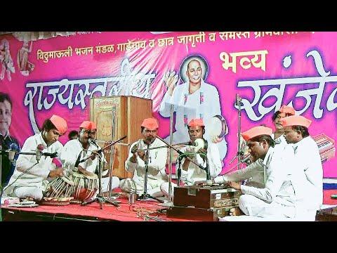 Best गौळण Kashi Jau Mi Vrindavana by Surendra Dongare Hinganghat at at Bhajan Spardha Gadegaon