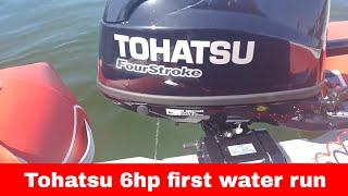 Tohatsu 6hp outboard review with inflatable Dinghy