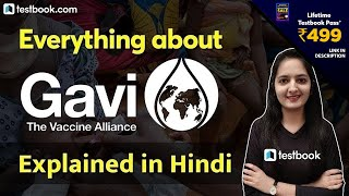 Global Alliance for Vaccine and Immunization for UPSC   Dr. Harsh Vardhan nominated by GAVI Board