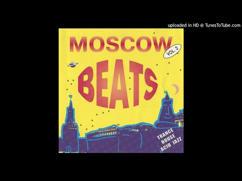 Новые Композиторы (New Composers) - Вечерний Звон