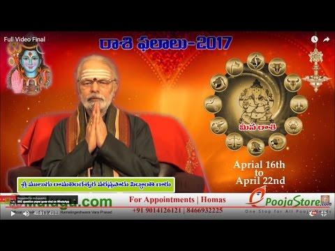 Weekly Rasi Phalalu 2017 April 16th - April 22nd  2017