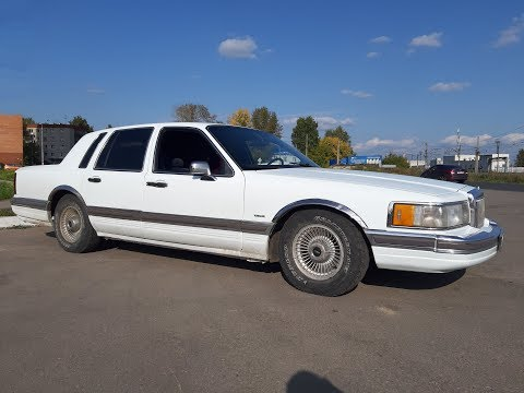 Линкольн Таун Кар! Роскошь и Колхозники // Lincoln Town Car, Luxury And The Farmers