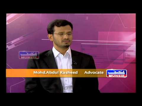 INTERVIEW ON SALE DEED ON MUNSIF TV