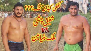 Who is Best Plyer In Open Kabaddi Shafiq Chishti Vs Malik Binyameen