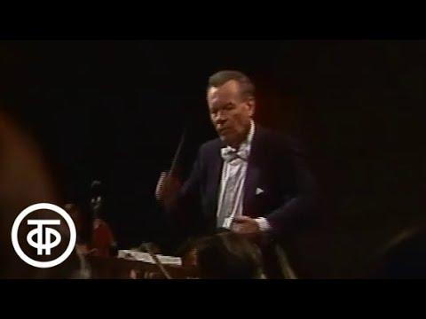 """П.Чайковский. Симфония """"Манфред"""". Дирижер Е.Светланов. P.Tchaikovsky. Manfred Symphony (1985)"""