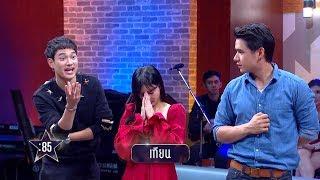 ดำ   ถู   เนี้ย!! | HOLLYWOOD GAME NIGHT THAILAND S.2 | 16 ก.พ. 62
