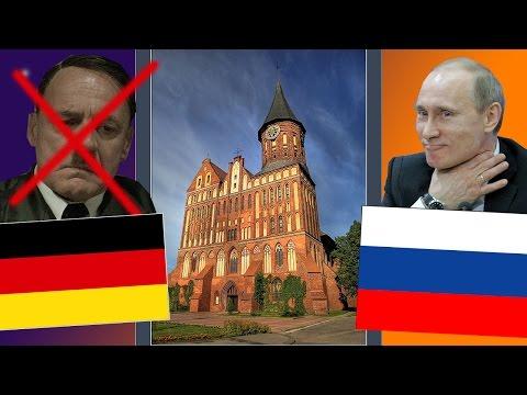 Русская Германия: Калининград! (Евротур Нифедыча и МШ #3)