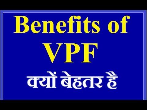 Increase Your Savings With  VPF   Grow Your रिटायरमेंट फण्ड With VPF