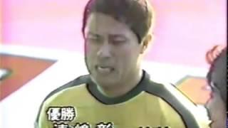 第40回日本選手権競輪(千葉)決勝戦