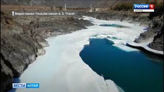 На Алтае начали вскрываться реки