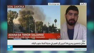 سقوط قتيلين و21 جريحا في تفجير السيارة المفخخة بأضنة