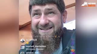 Р. Кадыров прокомментировал реакцию общественности на его интервью