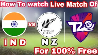 How to watch India Vs New Zealand live match for free | India Vs New Zealand live match kaise dekhe