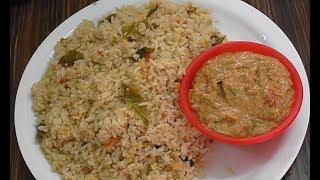 Rayalaseema special pulagam & peanuts chutney/చాలా రుచిగా ఉండే పులగము, పల్లీల పచ్చడిని ఇలా చేయండి