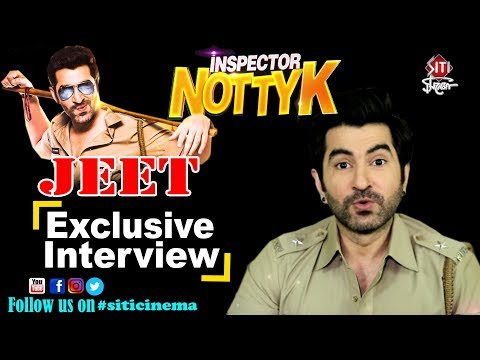 Inspector Notty K | jeet | Exclusive...