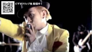 T-Pistonz シングル『立ち上がリーヨ』 2008年11月26...
