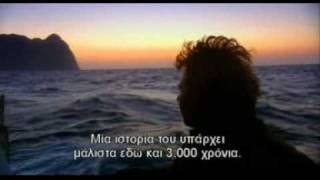 Jason and the Argonauts (ΑΡΓΟΝΑΥΤΙΚΗ ΕΚΣΤΡΑΤΕΙΑ) 1/5
