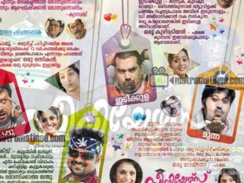 malayalam movie seniors full movie download