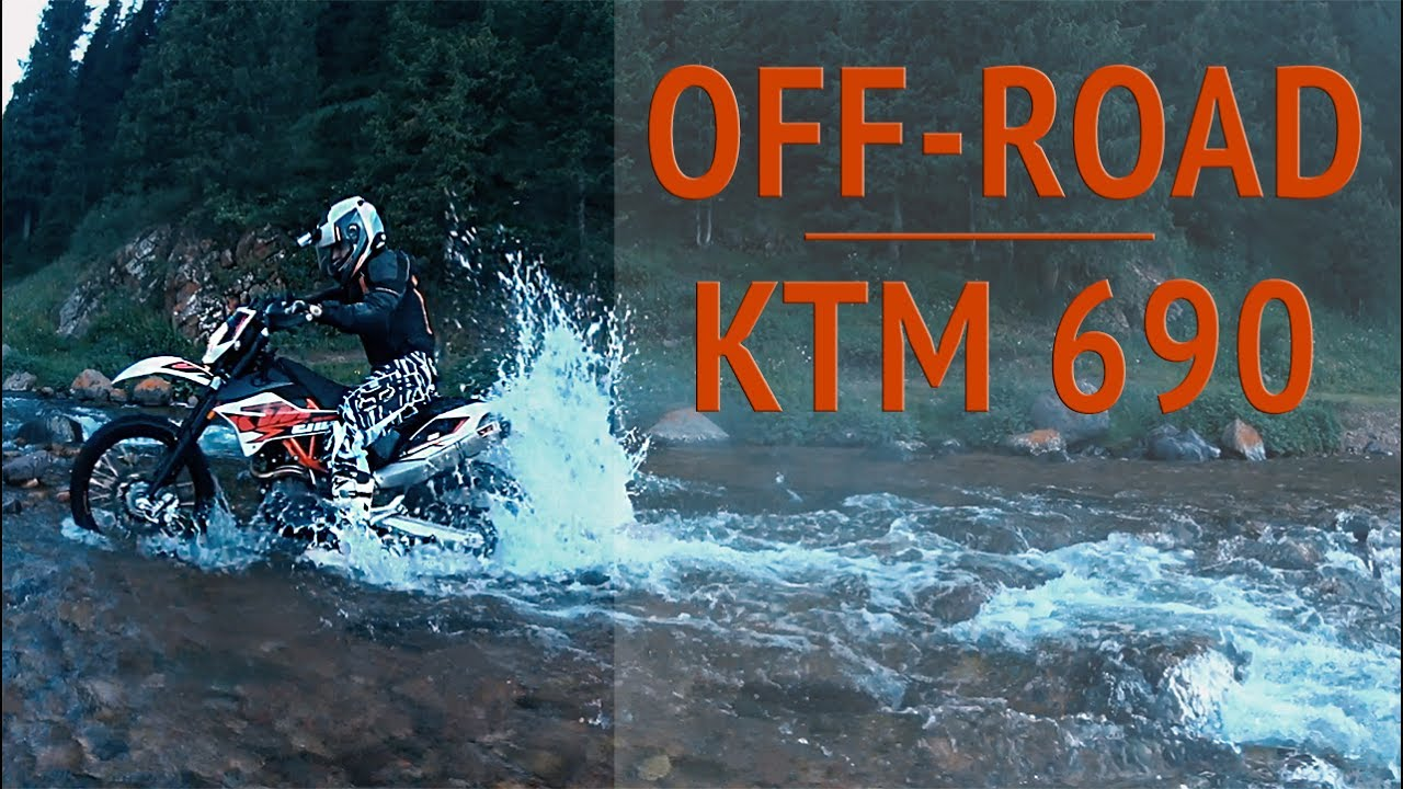 c1a151800c97 Off-road with moto KTM 690 Enduro R 2017. Mountains as beautiful as  Switzerland