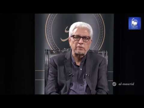 Stock Market, Future, Options, Bond, Is it All OK to Invest in? Javed Ahmad Ghamidi