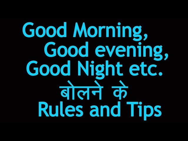 Learn English speaking through Hindi | इंगलिश सीखो, आगे बढ़ो । Travel Video