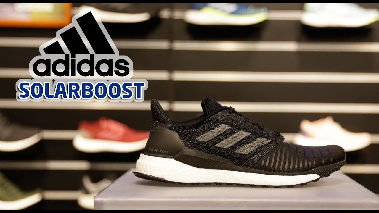 Adidas #SolarBoost | UNBOXING VIDEO