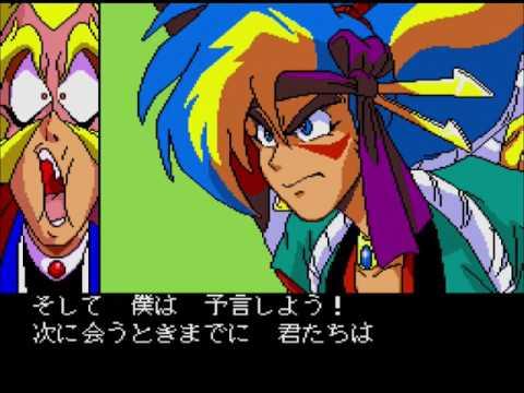 天外魔境2 卍丸(PS3 ゲームアーカイブス版) 03 伊勢