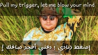 Ed Sheeran - BLOW (with Chris Stapleton & Bruno Mars) مترجمة عربي [Official translated video] Video