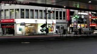 六本木 交差点 アマンド 女性警察官の交通整理 Police Officer Traffic Control Tokyo Japan 32