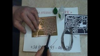 изготовление печатной плати с помощью фоторезиста - личный опыт