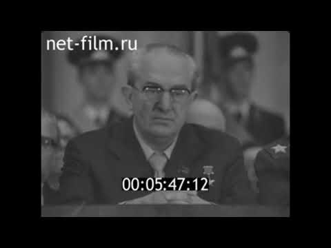 """Историческая хроника ПВ """"Часовые границ"""" 1978 год"""