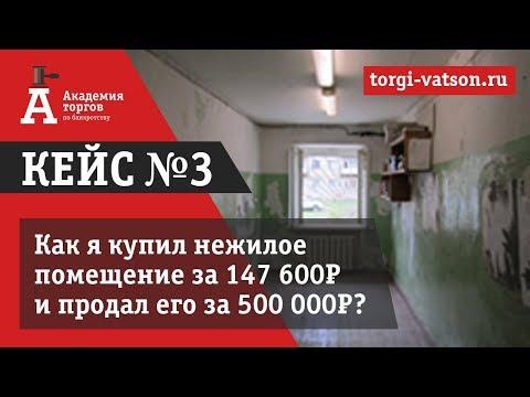 Автопарк мэрии Нижнего Тагила продадут за долгииз YouTube · Длительность: 2 мин43 с