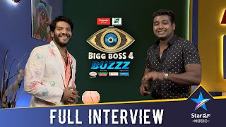 BIGG BOSS 4 BUZZZ I NOEL SEAN FULL INTERVIEW I RAHUL SIPLIGUNJ I STAR MAA MUSIC