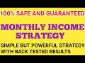 MONTHLY INCOME STRATEGY FROM NIFTY 50 STOCKS | EARN SAFE MONTHLY INCOME | EQUITY FAMILY