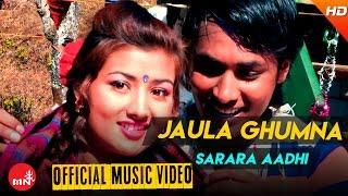 Nepali Lok Geet 2016/2072 || Jaula Ghumna Sarara Aadhi by Devi Gharti and Dhurba BC | JRC media