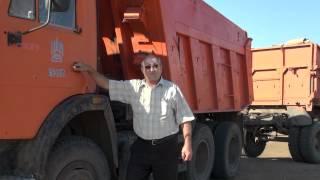 Грузовые шины Bontyre ЦМК (МАЗ, Камаз)(Отзывы о ЦМК шинах BT-310, BT-281 (ООО «Оренбург-Иволга» г.Оренбург), 2012-07-11T09:33:38.000Z)