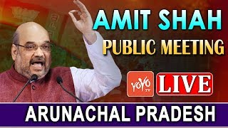 LIVE: HM Amit Shah Addresses 34th Statehood Day Function of Arunachal Pradesh | BJP Live