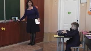 """Урок англійської мови """"Кольори"""" у 1-В класі Бахмутської ЗОШ № 5"""