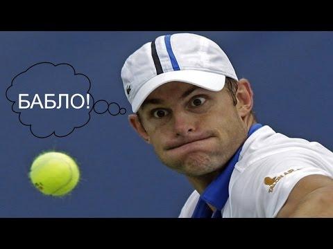 Теннис гейм стратегия