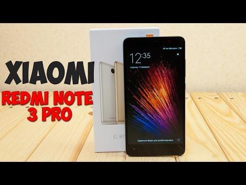 XIAOMI Redmi Note 3 PRO. Отличный смартфон за 140$. Распаковка.