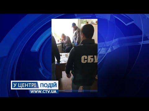 Телеканал C-TV: Хабарник у білому халаті