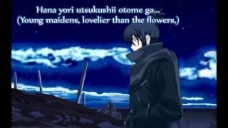 Buna no mori de - {Nezumi} English Lyrics