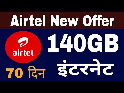 Airtel New Prepaid Offer With 2 GB Per Day Data For 70 Days | Airtel 449 Plan Vs Jio 448 Plan