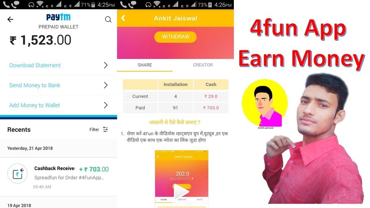 4fun app me video upload karke paise kamaye daily 500 se