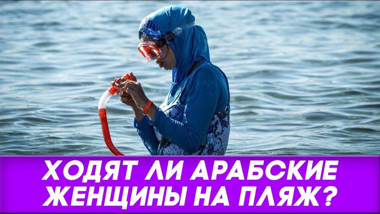 фото женщины пляж
