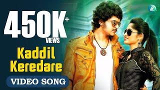 The Great Story Of Sodabuddi - Kaddil Keredare | Video Song | Uthpal, Kushee | Latest Kannada