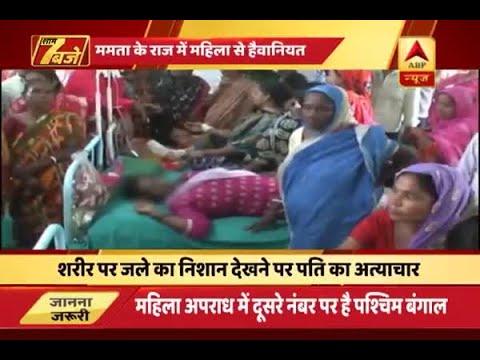प. बंगाल: बर्धमान में पति ने ही महिल