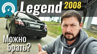 Б/у Honda Legend - ПРЕМИУМ за $10k?